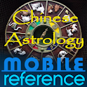 Chinese Astrology logo