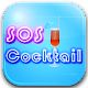 SOS Cocktail - Drink Recipes Apk