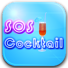 SOS Cocktail - Ricette Drink icon