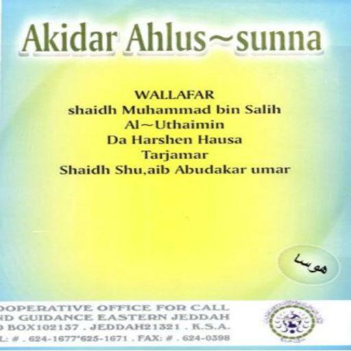 Akidar ahlus-sunnah