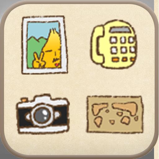 GentleGuma icon theme
