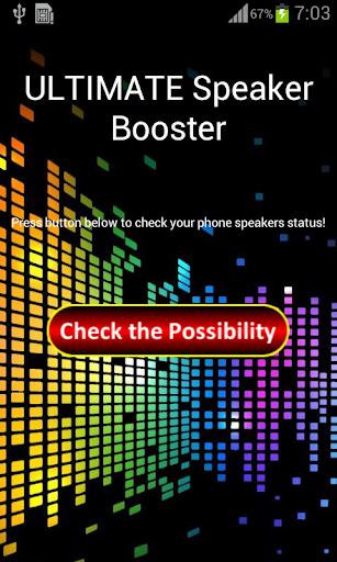 ULTIMATE Speaker Booster
