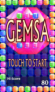 Gemsa- screenshot thumbnail