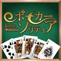 ポーカーソリティア icon
