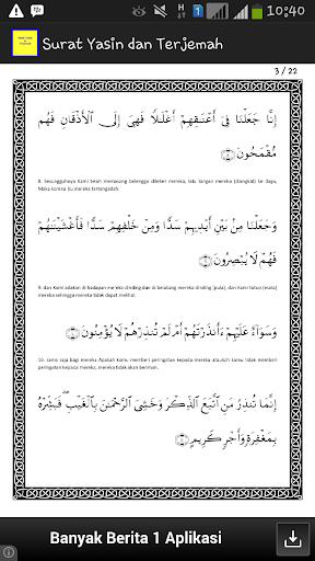 Surat Yasin dan Terjemahnya
