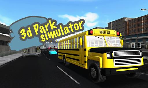 3D模擬停車場