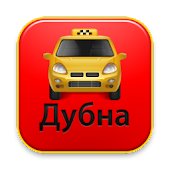 Такси Дубна PRO