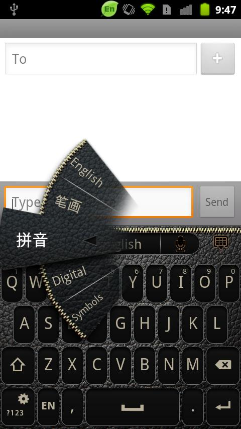 GO Keyboard BlackLeather theme - screenshot