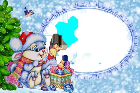 Christmas Joy Photo Frames