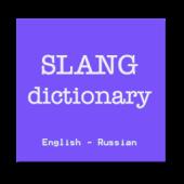 English-Rus slang dictionary