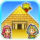 金字塔☆王国物语 icon