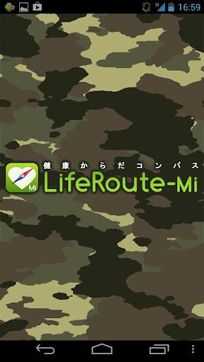 健康からだコンパス LifeRoute-Mi