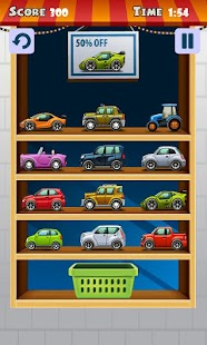 Find My Car (kids puzzle) - screenshot thumbnail