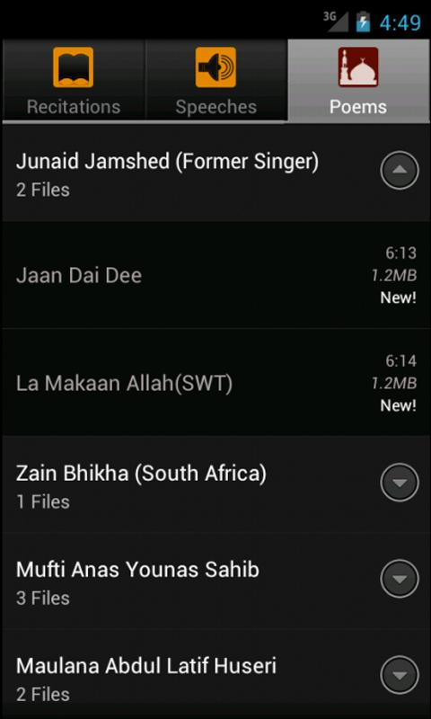 Islamic Voice- screenshot