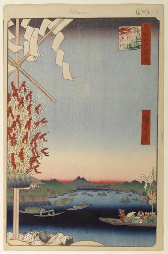 2 Reproduction Japanese Woodblock Print Set Ando Utagawa Hiroshige Pictures NEW