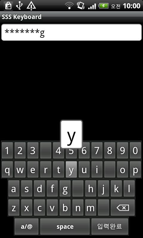 세마보안키패드 - screenshot