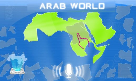 Arab world maps game android apps on google play arab world maps game screenshot thumbnail gumiabroncs Image collections