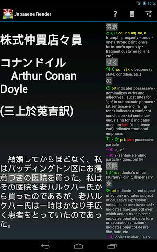 日本語で読む