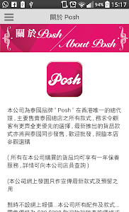 PoshHK screenshot 4