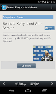 Israel News - Newsfusion - screenshot thumbnail