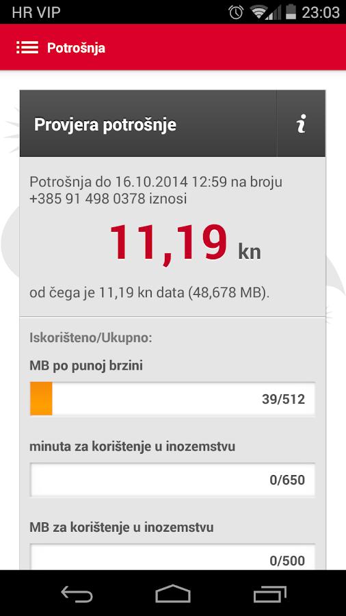 Moj Vip - screenshot