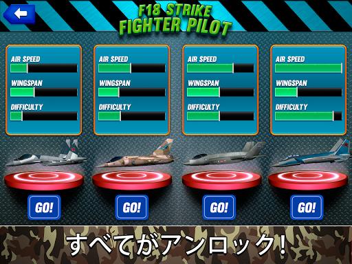 無料模拟Appのフリーフライトシミュレータ- 戦闘機エンジンシミュレーション|記事Game