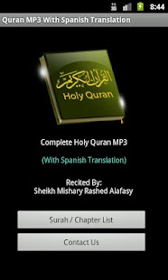 Quran MP3 With Spanish - screenshot thumbnail