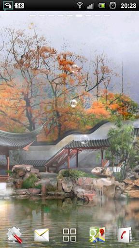 玩個人化App|飘渺的中国花园 LWP免費|APP試玩