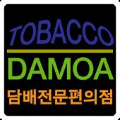다모아토바코 김포사우점