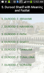 Islamic Dua Durood Surah More - screenshot thumbnail