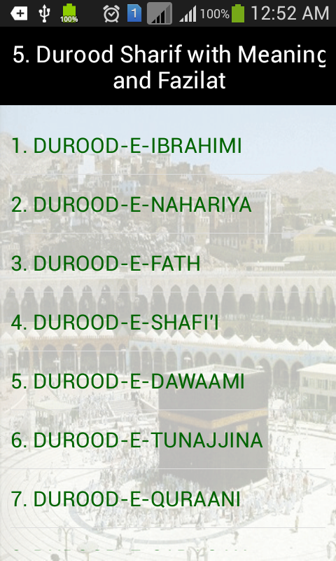 Islamic Dua Durood Surah More - screenshot