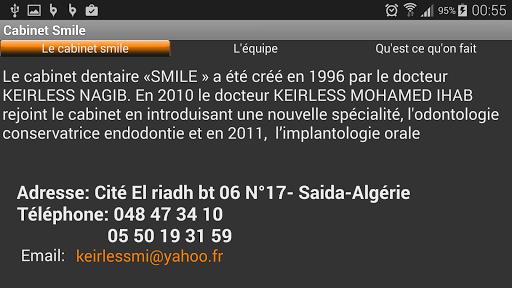 【免費醫療App】Cabinet smile (Dr's Keirless)-APP點子