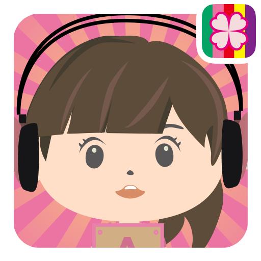 Extra Icon - Ahrin-Robo