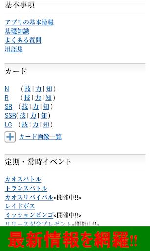 【免費動作App】ダーク アベンジャー2【完全攻略&裏技】-APP點子