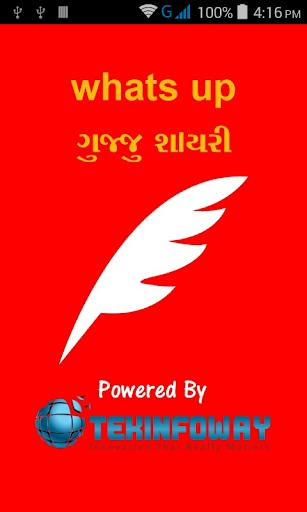 whatsup gujju Shayari