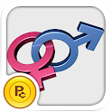 Boy or girl? logo