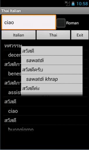 Thai Italian Dictionary