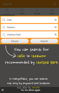 MangoPlate - Restaurants Korea - screenshot thumbnail