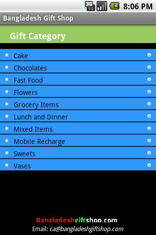 Bangladesh Gift Shop catalog- screenshot