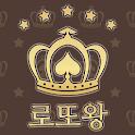 로또왕 icon