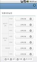 Screenshot of 대구대학교 취업지원센터
