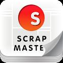 스크랩 마스터 모바일 icon