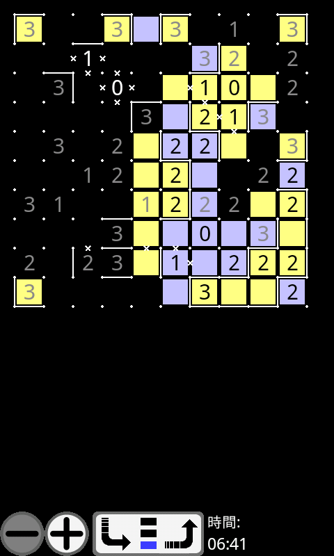 SlitherPuzzle - screenshot