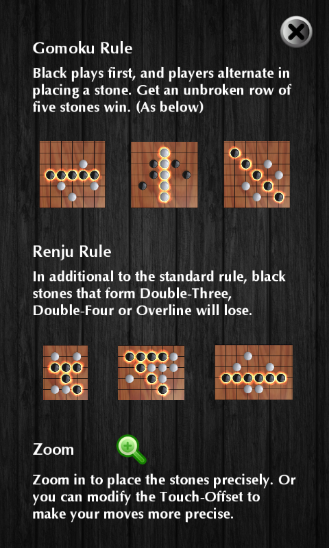 Gomoku Renju Deluxe- screenshot