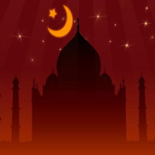 Islam - Azaan , Haadith Qudsi