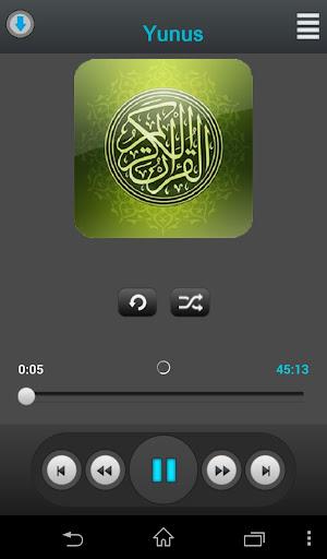 Holy Quran Khalil Hosari