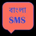 Bengali SMS icon