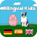 Bilingual Kids: The Farm icon