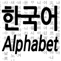 Korean alphabet practice icon