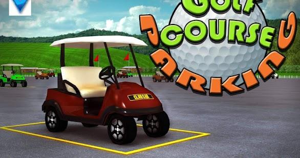 高爾夫公園 - 高爾夫球車停車